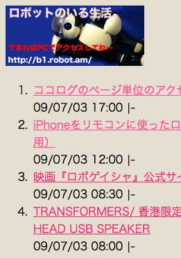 MT4の携帯サイト