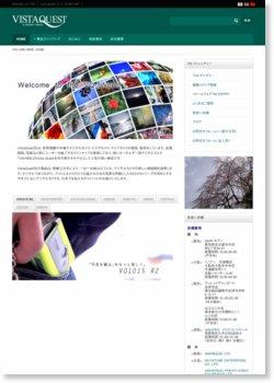 Vista Quest(ビスタクエスト)日本 公式ページ