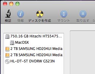 Samsung SpinPoint ECO Green F4 HD204UI 3.5インチ 5,400rpm 2TB 日本サムスン