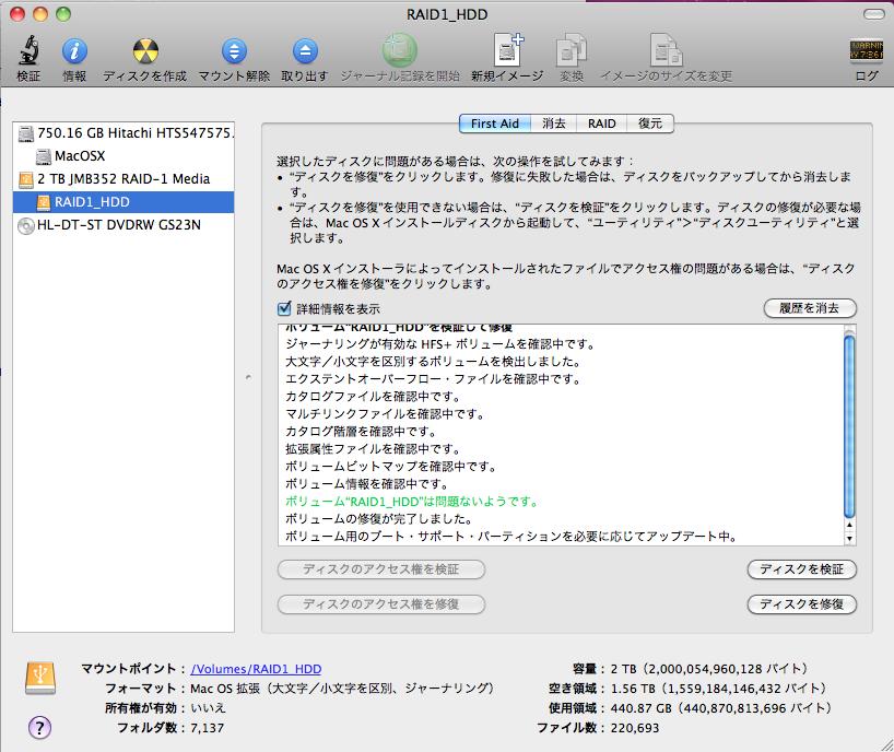 http://b1.robot.am/2010/11/26/screen_shoot_2010-11-26_21.59.55.png