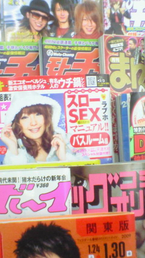 Tokyo1週間の特集記事